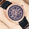 Астрономические часы Patek Philippe Grand Complications 6002 Sky Moon Tourbillon - цвет золото с черным