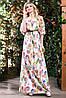 Літнє плаття в підлогу сарафан з відкритими плечима і рукавами ліхтарик 42-52 розміри