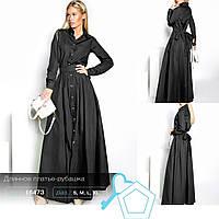 Длинное платье-рубашка 42,44,46,48