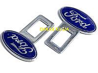 Заглушки ремня безопасности Ford хром