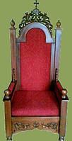 Трон-кресло