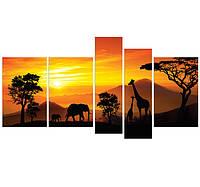 "Картина из 5 модулей ""Закат в Африке"""