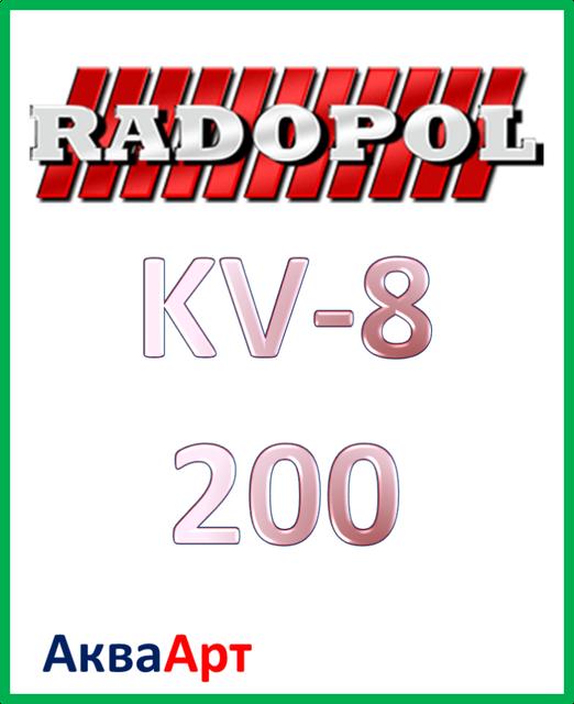 KV 8 200 мм