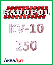 KV 10 250 мм