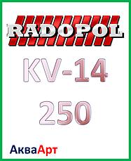KV 14 250 мм