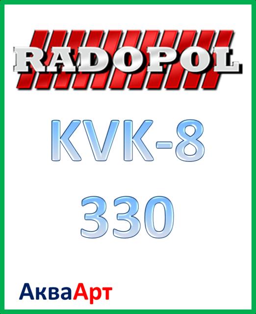 Radopol KVK 8 330 мм