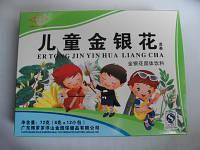 Детский травяной чай  - 6g * 12 (живот)