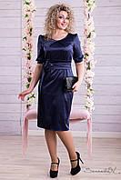 Атласное нарядное летнее платье с бантом на талии ниже колен большие размеры 44-52 44