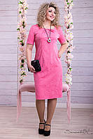 Нежное классическое летнее платье из принтованого жаккарда ниже колен большие размеры 48-54, фото 1
