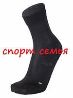 Термоноски Norveg Merino Wool black
