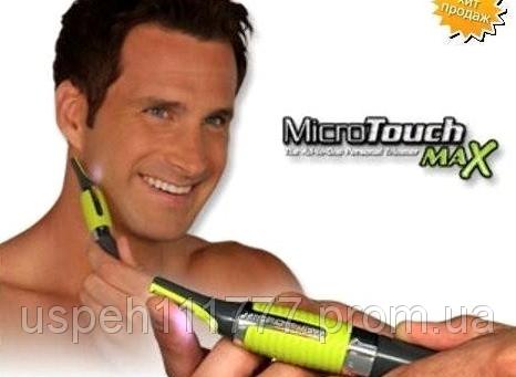 Универсальный триммер, Micro Touch Max, фото 2