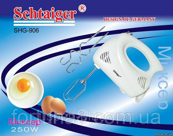 Ручной миксер Schtaiger SHG-906, фото 2