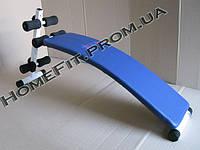 Скамья для пресса изогнутая SS102 (усиленная), фото 1