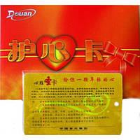 Сердечная карточка Доюань