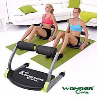 Тренажер Wonder Core Smart Вандер Кор заставляет ваши мышцы работать на 100%