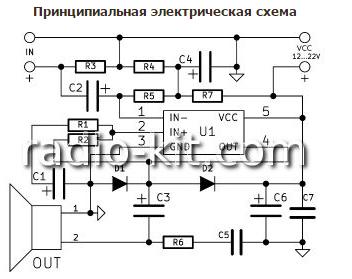 Радиоконструктор K151 (УНЧ 14Вт на TDA2030 моно)