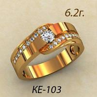 Золотое кольцо 585 пробы с Цирконием кубическим