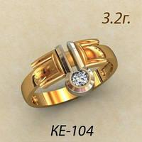 Эксклюзивное Золотое кольцо 585 пробы с Цирконием кубическим