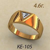 Классическое Золотое кольцо 585 пробы с Цирконием кубическим