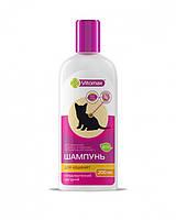 Фито шампунь Vitomax для котят 200мл