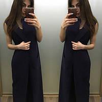 Костюм женский двойка брюки + кардиган. Ткань креп. Размеры 42,44,46,48. Цвета в ассортименте. YS 505