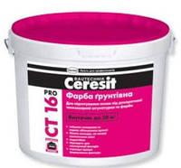 Грунтовка Ceresit СТ 16 Pro (Церезит СТ 16 Про) 10л, Грунт-краска. Грунтуюча фарба