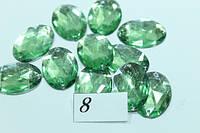 Камни пришивные (Овал Бол. 15х22мм) 20шт. Салатовый