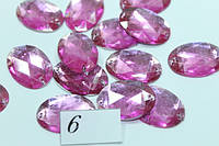 Камни пришивные (Овал Бол. 15х22мм) 20шт. Розовый