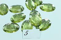 Камни пришивные (Овал Бол. 15х22мм) 20шт. Светло-Салатовый
