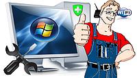 Устранение проблем в работе компьютера, ноутбука - результат 100%.