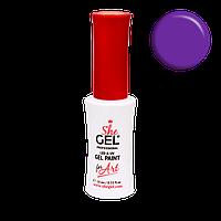 """Гель-краска для рисования Shegel """"Яркий фиолет"""" SPP-23"""