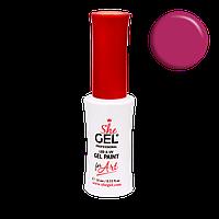 """Гель-краска для рисования Shegel """"Лесные ягоды"""" SPP-14"""