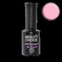 "Гель-лак — основа для френча beauty choice professional ""Троянда"" BV-05"