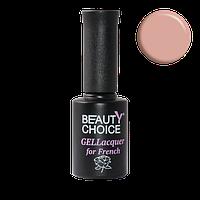 """Гель-лак — основа для френча beauty choice professional """"Телесно-лиловый"""" BV-09"""
