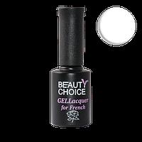 """Гель-лак — основа для френча beauty choice professional """"Белоснежный"""" BV-12"""