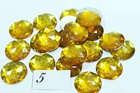 Камни пришивные (Кружок бол. 18мм) 20шт. Желтый