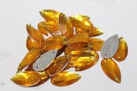 Камни пришивные (Лепестки бол 10 х 21мм) 30шт. Желтый