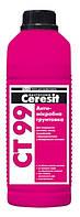 Грунтовка антимикробная Ceresit СТ 99 (Церезит) 1л