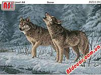 """Набор вышивка бисером """"Волки"""" А4 (частичная зашивка) 29,6*20,4 см"""