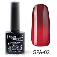 Новинка! Цветной термо гель-лак Lady Victory GPA-02