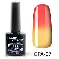 Новинка! Цветной термо гель-лак Lady Victory GPA-07