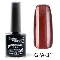 Новинка! Цветной термо гель-лак Lady Victory GPA-31