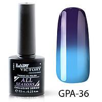 Новинка! Цветной термо гель-лак Lady Victory GPA-36