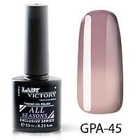 Новинка! Цветной термо гель-лак Lady Victory GPA-45