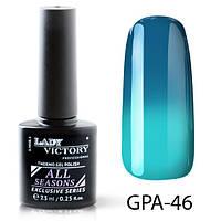 Новинка! Цветной термо гель-лак Lady Victory GPA-46