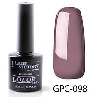 Новинка! Цветной гель-лак Lady Victory GPC-098