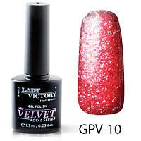 "Новинка! Текстурный гель-лак Lady Victory ""Velvet"" gpv-10"