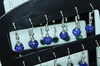 Сережки (Шамбала) Синий
