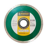 Алмазный диск Baumesser  1A1R 125 Stein