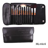 Набор кистей для макияжа ML-mix-6 - 12шт (ворс: нейлон) в мягком чехле на кнопках (черный)  Lady Victory
